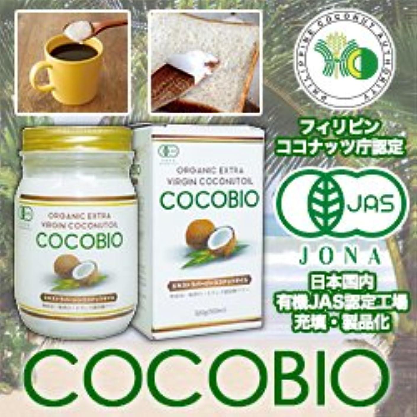 灌漑合計ちょうつがい【特殊栄養食品研究所】【有機ココナッツオイル】 ココビオ(COCOBIO) 320g [350ml] ×10個セット