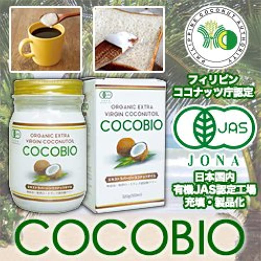 滑る質素な無効にする【特殊栄養食品研究所】【有機ココナッツオイル】 ココビオ(COCOBIO) 320g [350ml] ×10個セット
