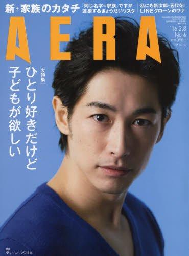 AERA (アエラ) 2016年 2/8 号 [雑誌]の詳細を見る