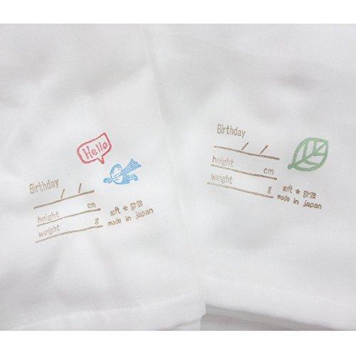 日本製 ガーゼ バスタオル 2枚組 湯上りセット (プリント:スーパーマン+リーフ) 綿 100%  入浴 プール シーツ替りにもなります。