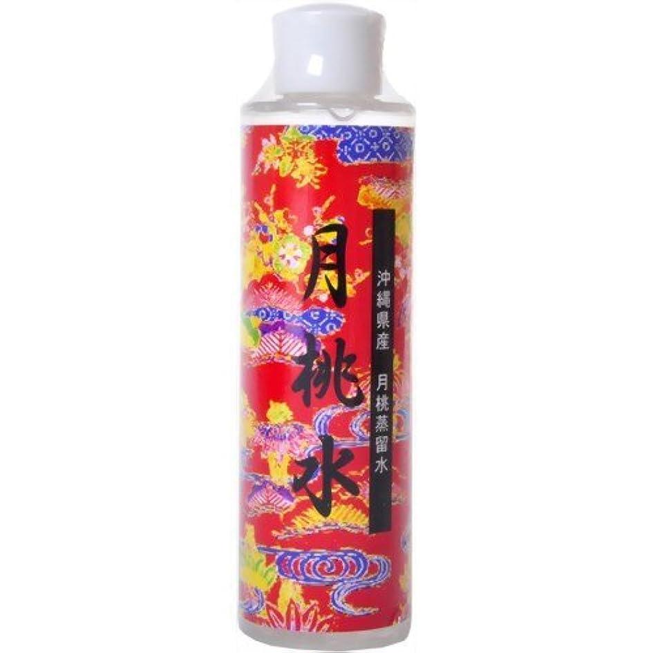 に向けて出発控えるアーサーコナンドイル月桃水 200ml ×5本 スクワラン本舗 添加物不使用 優雅な芳香でアロマ作用 スッとしみこむ蒸留水 虫よけや気になる臭いにも