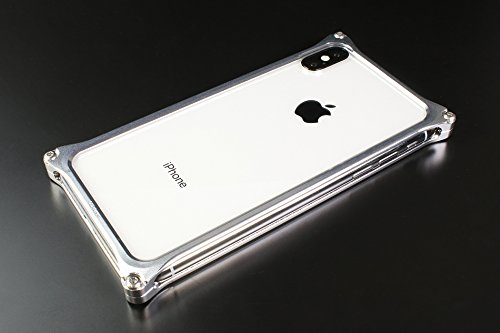 ソリッドバンパー for iPhone X (シルバー)