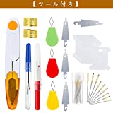 AZAKBL 刺しゅうキット 竹製 初心者に最適 刺繍枠5本 糸50束 針 布 画像