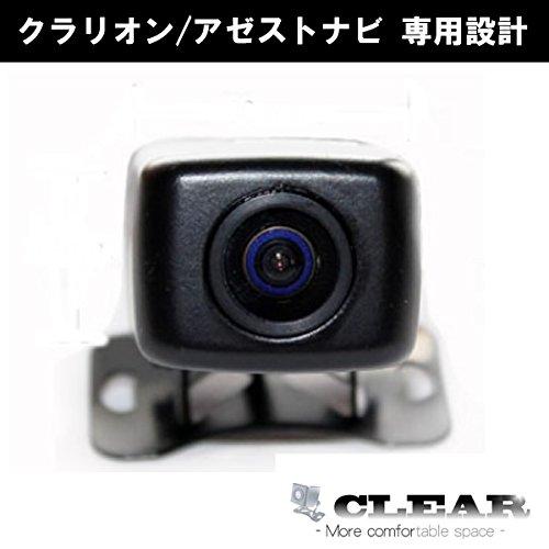 CLEAR クラリオン・アゼスト純正ナビ 専用設計 バックカメラ CL-BC100-CL 高画質CCDレンズ採用(42万画素) カーナビへ直接接続可能(アダプタ不要) 2003年~2015年機種対応