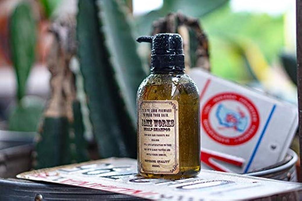 まぶしさ中級愛情Jamzhair Original Shampoo[Jamzhairformenoriginalシャンプー] shampoo メンズ ドライ 乾燥肌 男性 メンズオンリー オイリー 油肌 フケ かゆみ ノンシリコン
