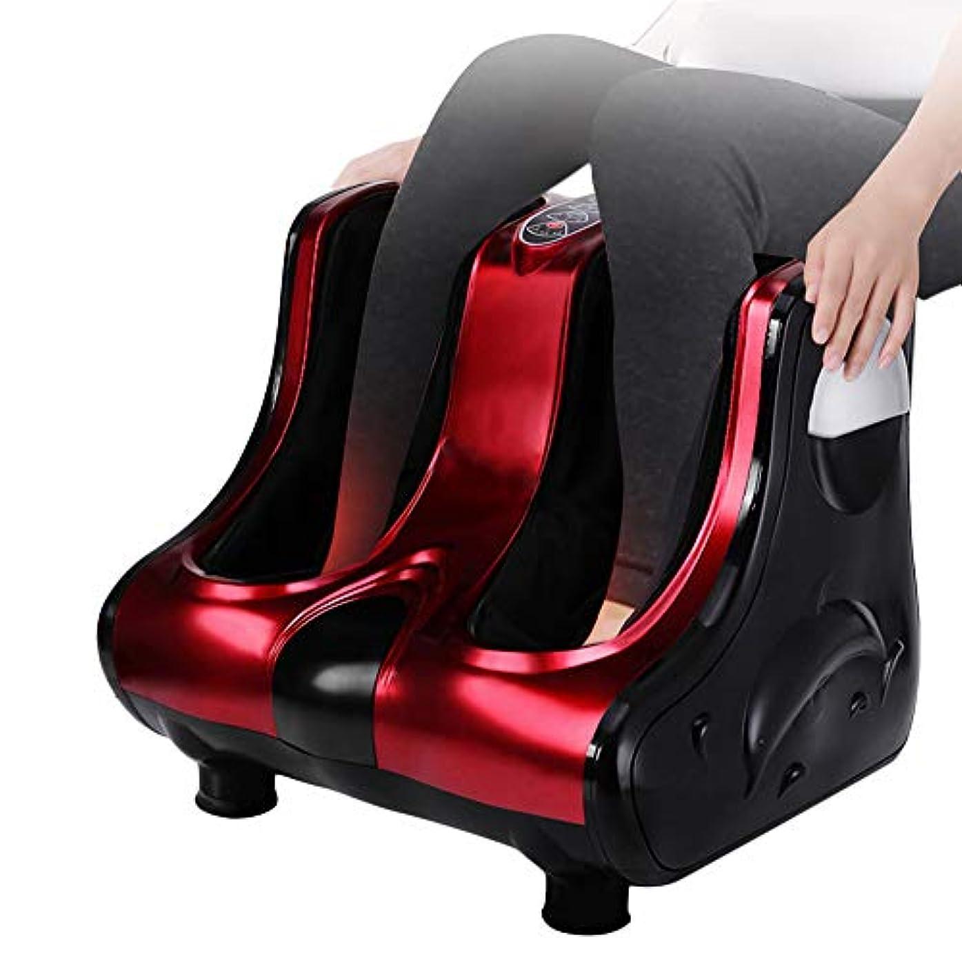 単位待つ葬儀電気耐応3D指圧混練空気圧フットマッサージャー赤外線フットケア機暖房&セラピー,赤