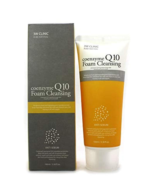 租界健全ムス3W CLINIC Coenzyme Q10 Cleansing Foam 100μl(3.38μl) [並行輸入品]