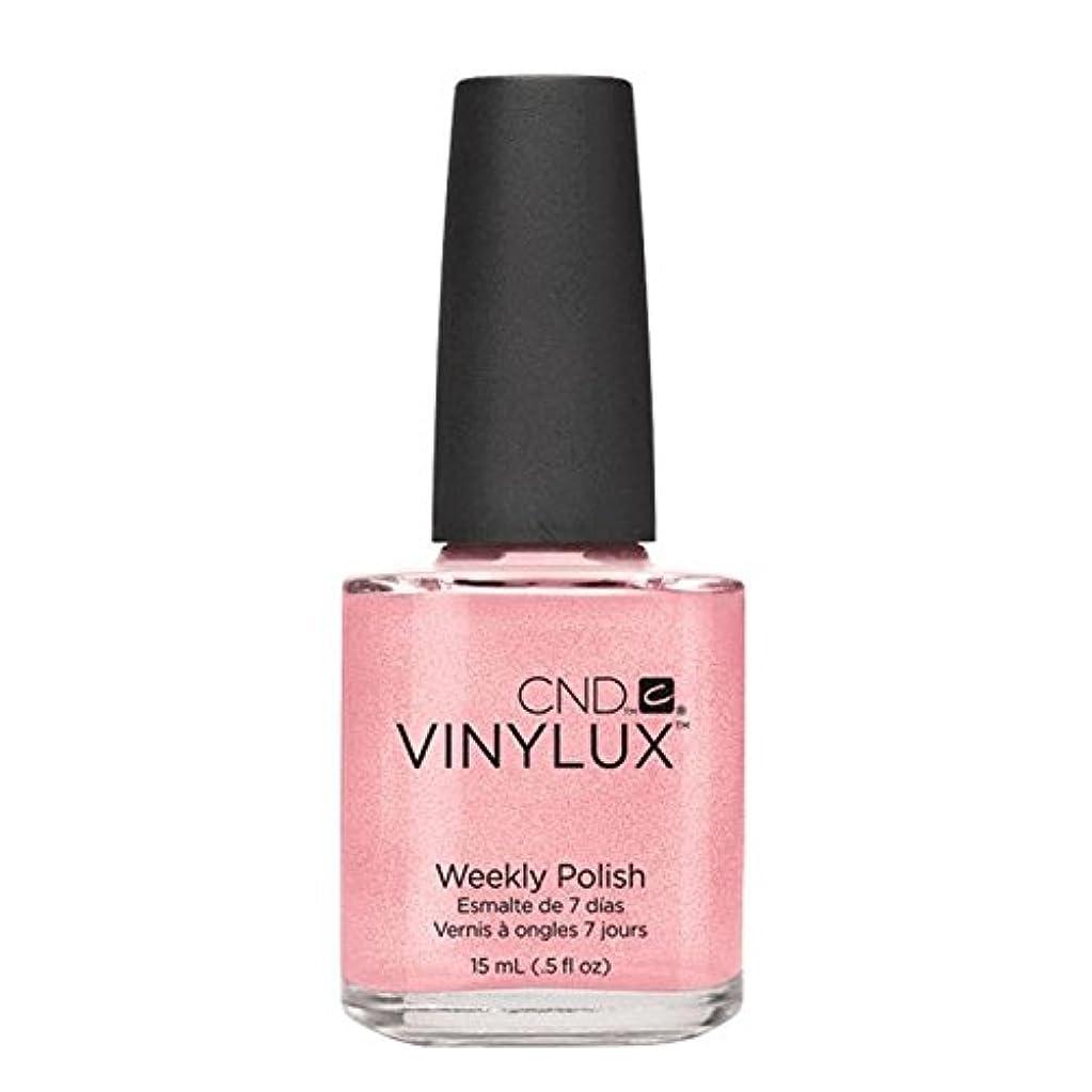必要条件餌ヘッジCND Vinylux Manicure Lacquer _  Grapefruit Sparkle #118_15ml (0.5oz)