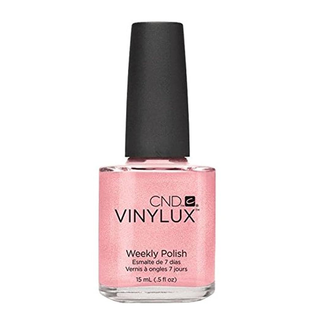 衣類バルコニー一般的にCND Vinylux Manicure Lacquer _  Grapefruit Sparkle #118_15ml (0.5oz)