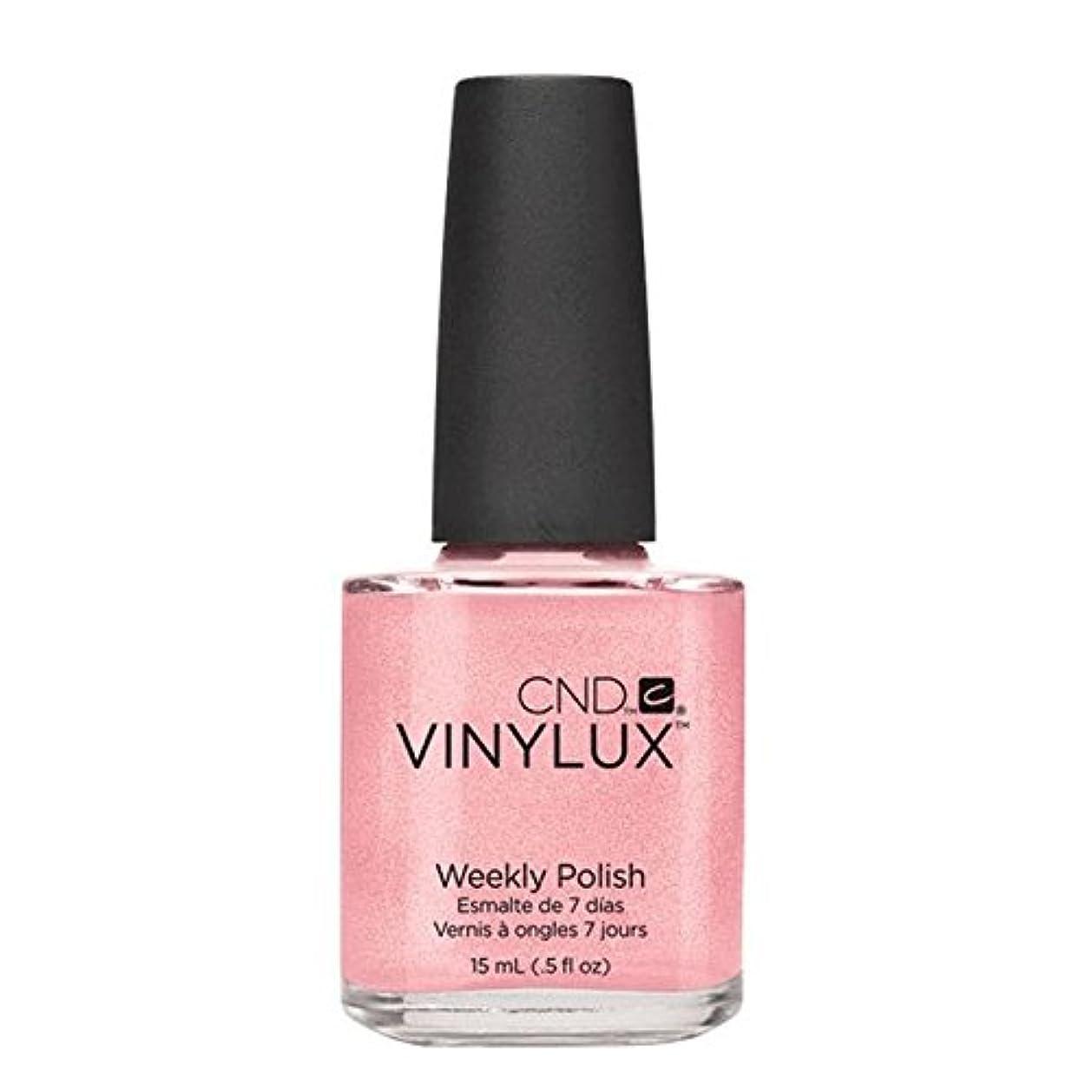 ギャロップひまわりりCND Vinylux Manicure Lacquer _  Grapefruit Sparkle #118_15ml (0.5oz)