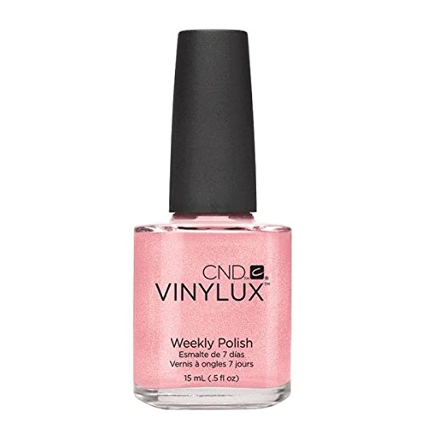 運動ボード理容師CND Vinylux Manicure Lacquer _  Grapefruit Sparkle #118_15ml (0.5oz)