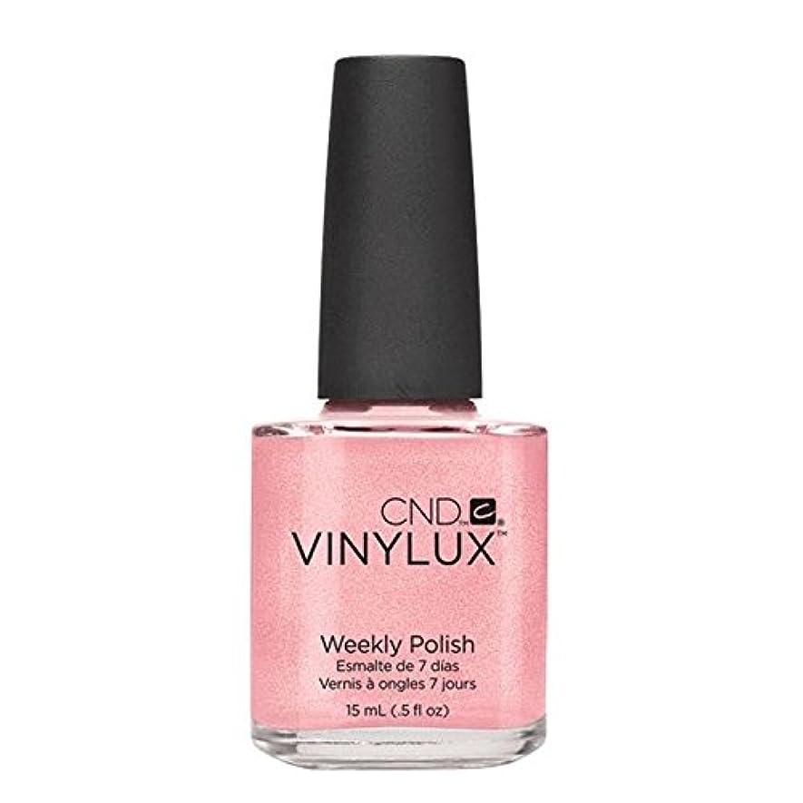 担当者利得再生可能CND Vinylux Manicure Lacquer _  Grapefruit Sparkle #118_15ml (0.5oz)