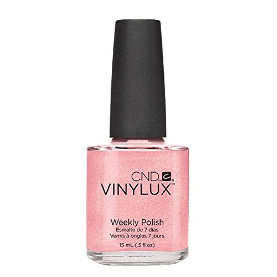 付添人荒涼としたチョコレートCND Vinylux Manicure Lacquer _  Grapefruit Sparkle #118_15ml (0.5oz)