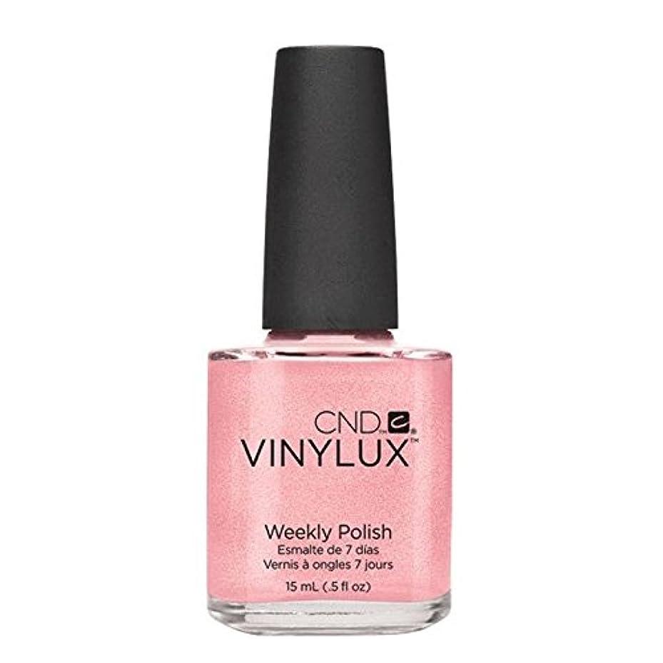 死ぬ失敗ポテトCND Vinylux Manicure Lacquer _  Grapefruit Sparkle #118_15ml (0.5oz)