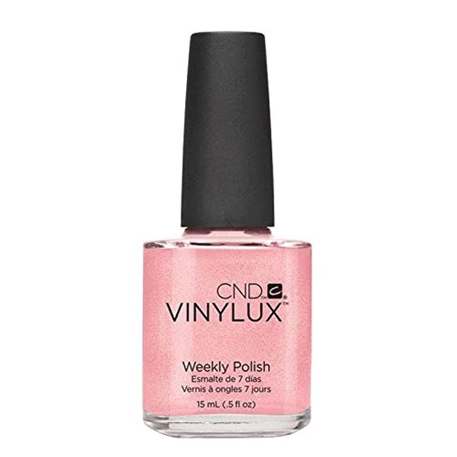 抑圧する補償コインCND Vinylux Manicure Lacquer _  Grapefruit Sparkle #118_15ml (0.5oz)