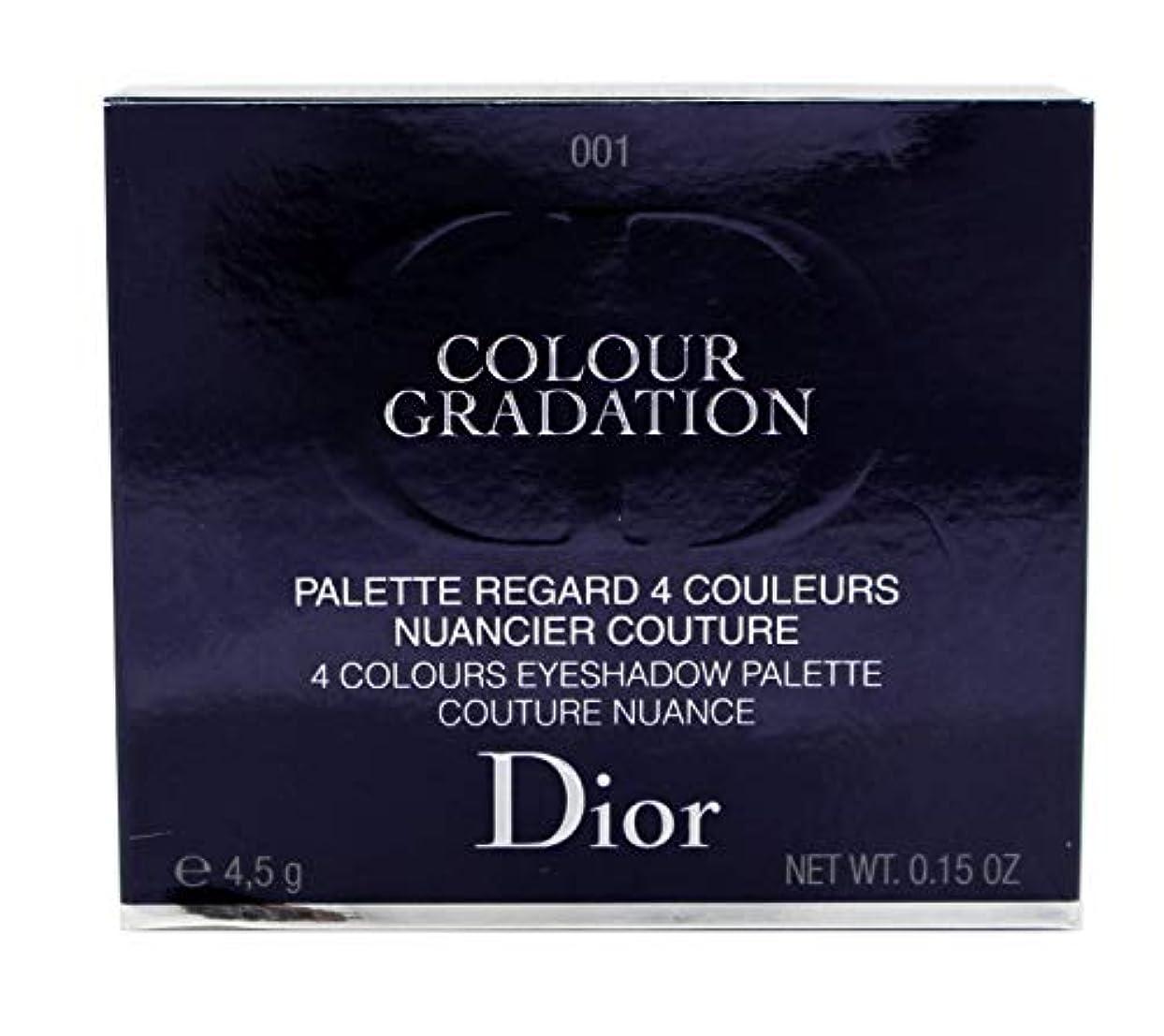 バスルーム舗装成熟クリスチャンディオール カラー グラデーション パレット【#001】 #ブルー グラデーション 4.5g【限定】