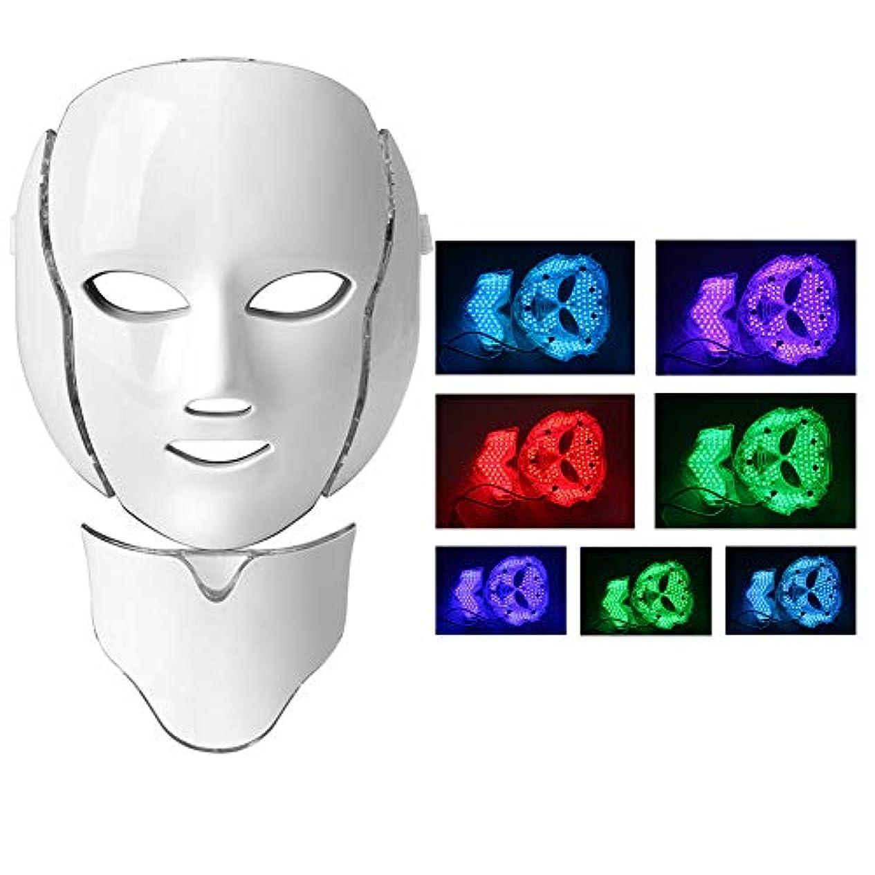推論ガスぬるい光療法フェイスマスク、光子療法7色のにきび治療Led光子マスク顔スキンケア抗老化キット