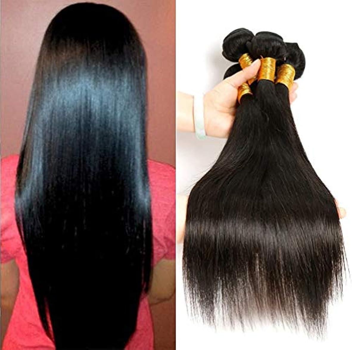 胚職業恐れる女性の髪織りブラジルのストレート人間の髪シルキーストレートバージン人間の髪織りエクステンションナチュラル(3バンドル)