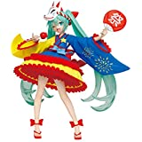 Hatsune Miku 2nd Season Summer Version Action Figure