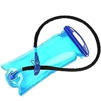 ハイドレーション 2L 広口タイプ 水分補給 無臭 登山 サイクリング ハイキング マラソン 給水袋