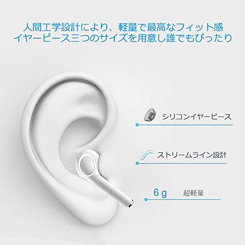 Bluetooth ヘッドセット ワイヤレス ブルートゥース イヤホン 片耳 右耳専用 高音質 防滴形 ノイズキャンセルiPhone、Android各種対応 収納ケース付き