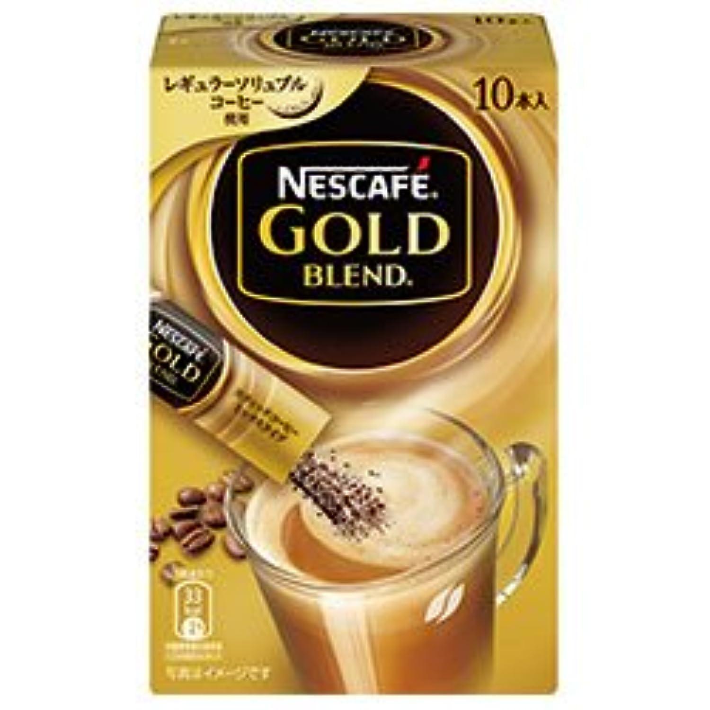 ネスレ日本 ネスカフェ ゴールドブレンド スティックコーヒー 6.6g×10P×24箱入