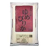 北海道産ゆめぴりか 5kg 平成30年産米