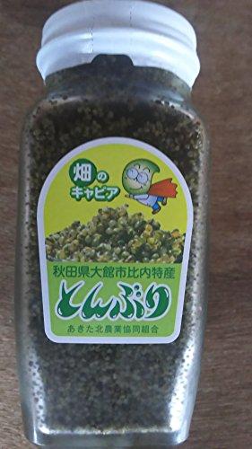 国産(秋田県) とんぶり(300g) 瓶 畑のキャビア 限定品
