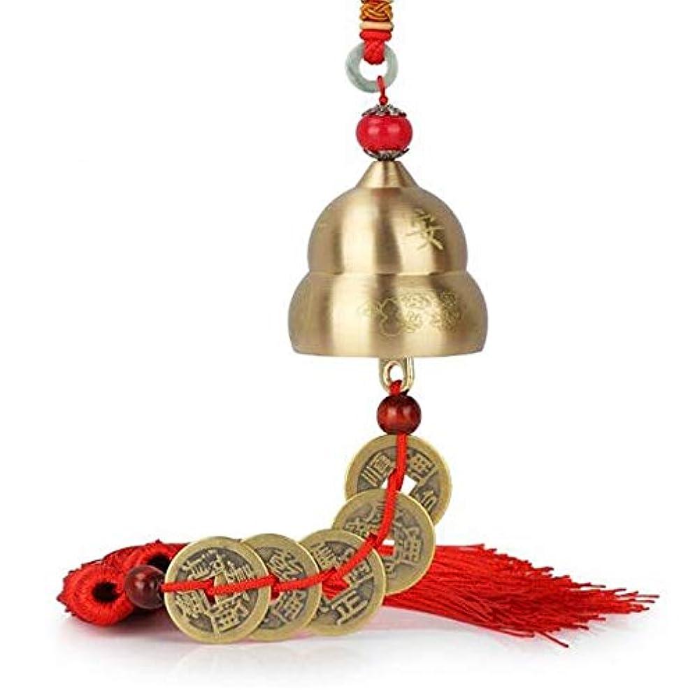 パールお香水星風チャイム、メタル風チャイムペンダント、純銅五皇帝マネー小ベルハンギングオーナメント、クリエイティブルームのベッドルーム風水銅鐘 (Color : 1)