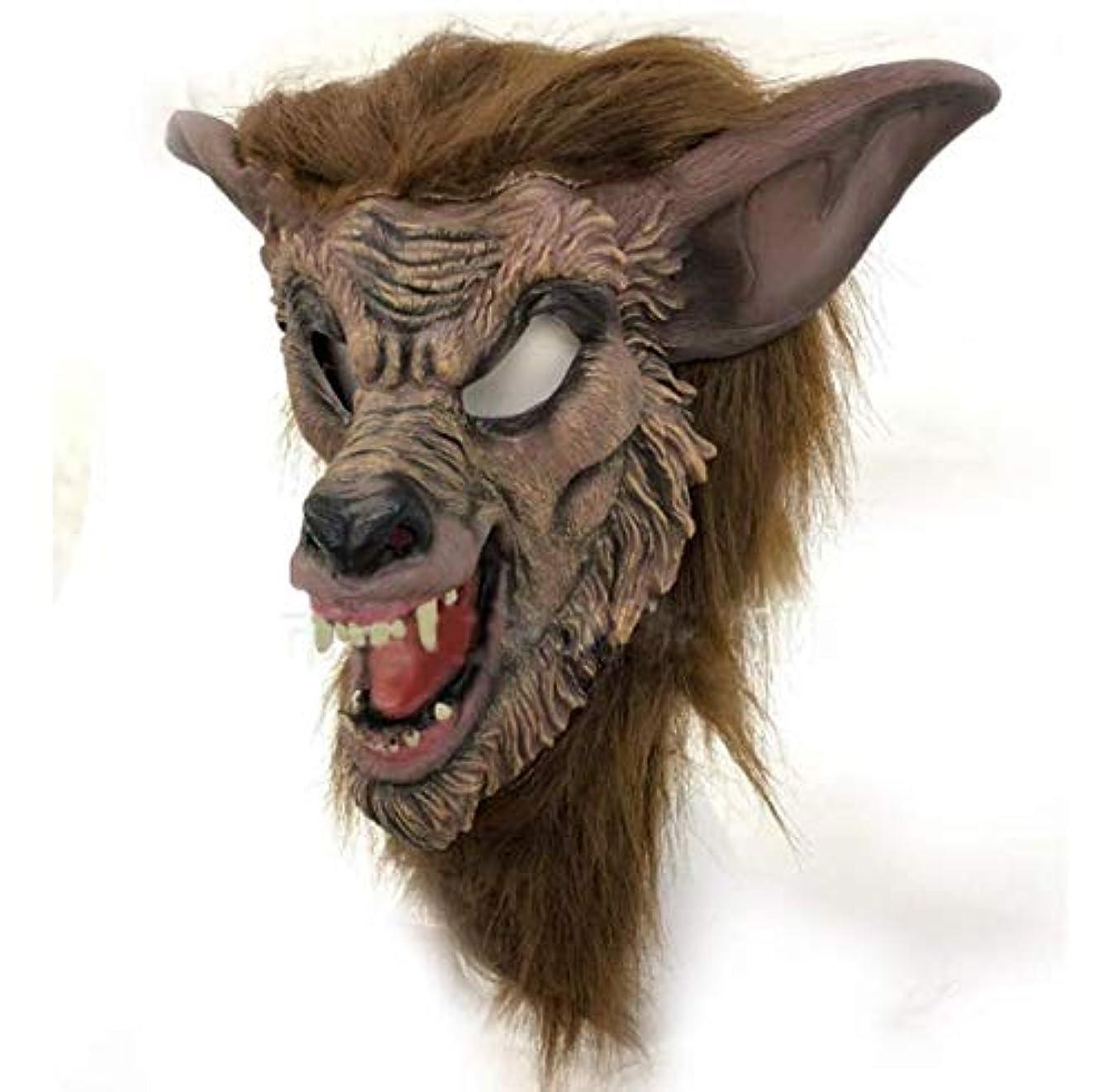 抹消それら爵ハロウィーン ホラーマスク 人狼 おしゃれ 動物 クリスマス 仮装 怖い 野獣 面白い 仮面 ラテックス コスプレマスク クール 狼 コスプレ小物 毛つき かつら 肝試し 演劇 パーティー バー