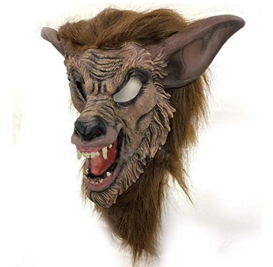 傾いたあたたかい悲惨ハロウィーン ホラーマスク 人狼 おしゃれ 動物 クリスマス 仮装 怖い 野獣 面白い 仮面 ラテックス コスプレマスク クール 狼 コスプレ小物 毛つき かつら 肝試し 演劇 パーティー バー