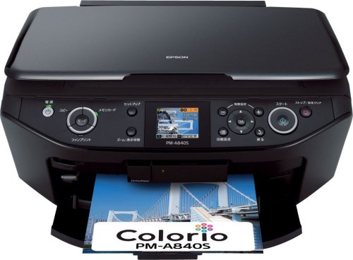 EPSON MultiPhoto Colorio EpsonColor対応 6色染料インク フォト複合機 PM-A840S