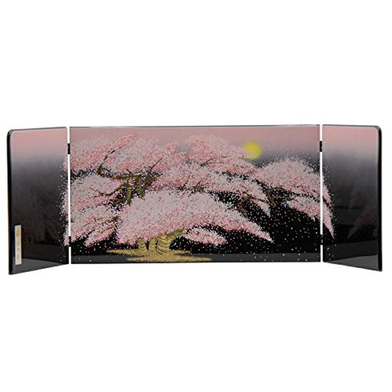 アウトレット品 雛人形屏風単品 11号【it-1045】三曲屏風 桜と月