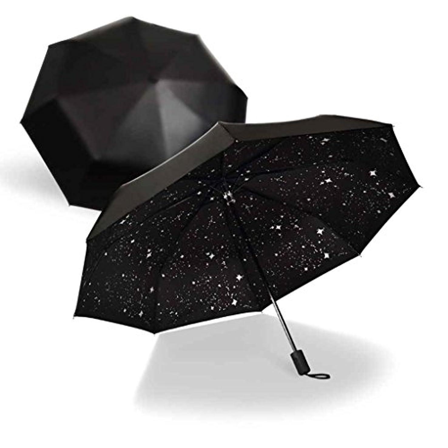ペルソナ横たわるベットArichtop 星空ブラックコーティング防風アンチUV日/雨?トリプル折りたたみ傘