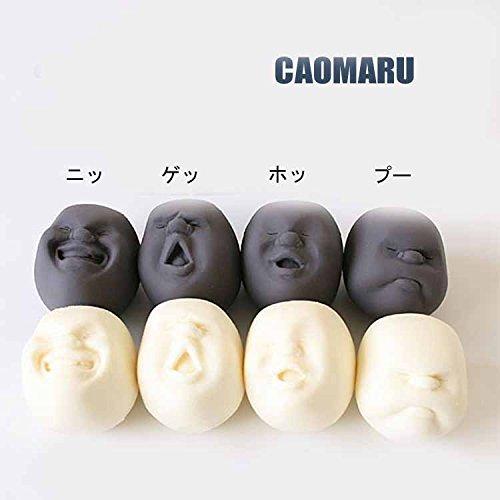 Caomaru面白い顔ボール 白 ゲッ ニッ 2個セット