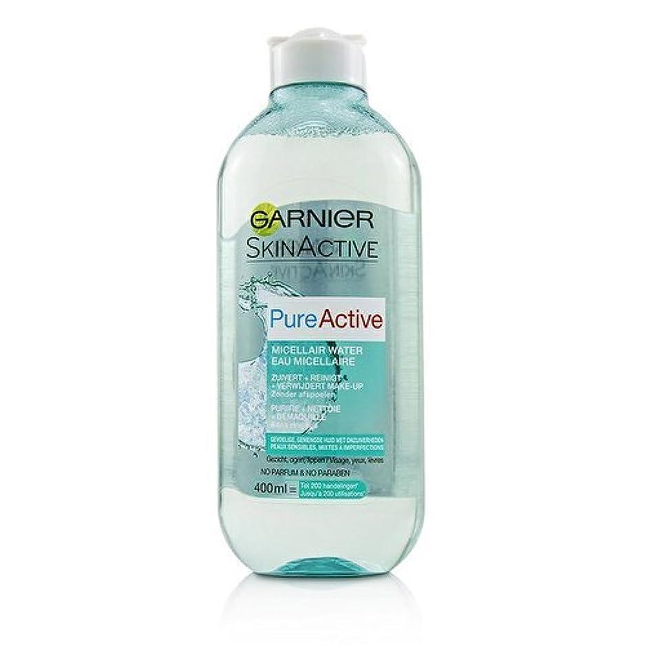 初期のローラー一掃するガルニエ SkinActive PureActive Micellair Water - For Sensitive Skin 400ml/13.3oz並行輸入品