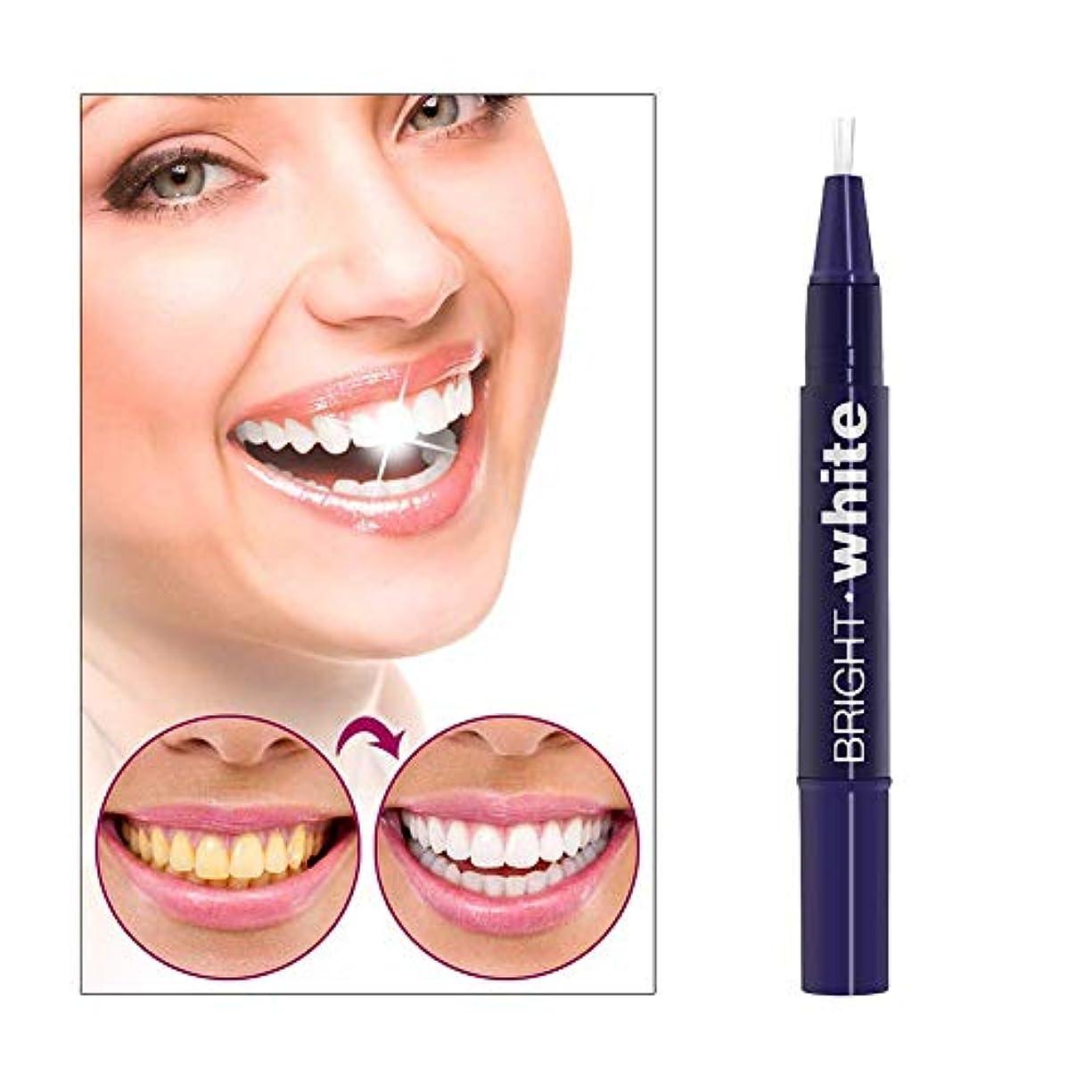 カジュアル苛性連隊Milent 歯 ホワイトニングペン 歯ブラシ 歯を白くするペン 美白歯ゲル ステイン消し 輝く笑顔 口臭防止 歯周病防止 携帯便利 1本 (1pcs)2.5ml