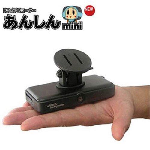 常時録画(連続記録) 型 ドライブレコーダー あんしんmini DRA-01