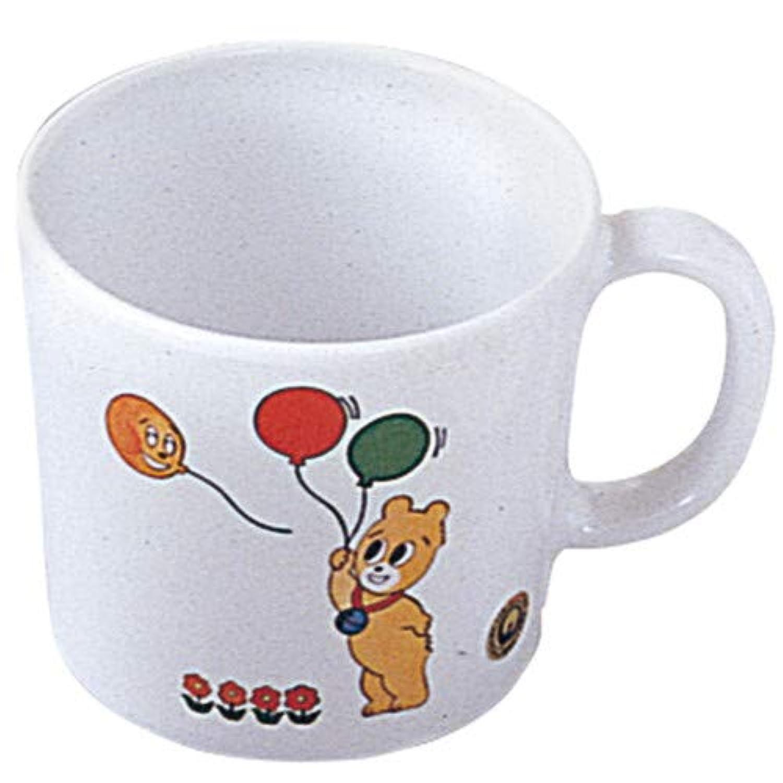コロチャン 片手コップ 大 KF-15 [ Φ77 x H71mm 200cc ] 【 食器 】 【 子ども用 給食 保育園 割れにくい 業務用 】