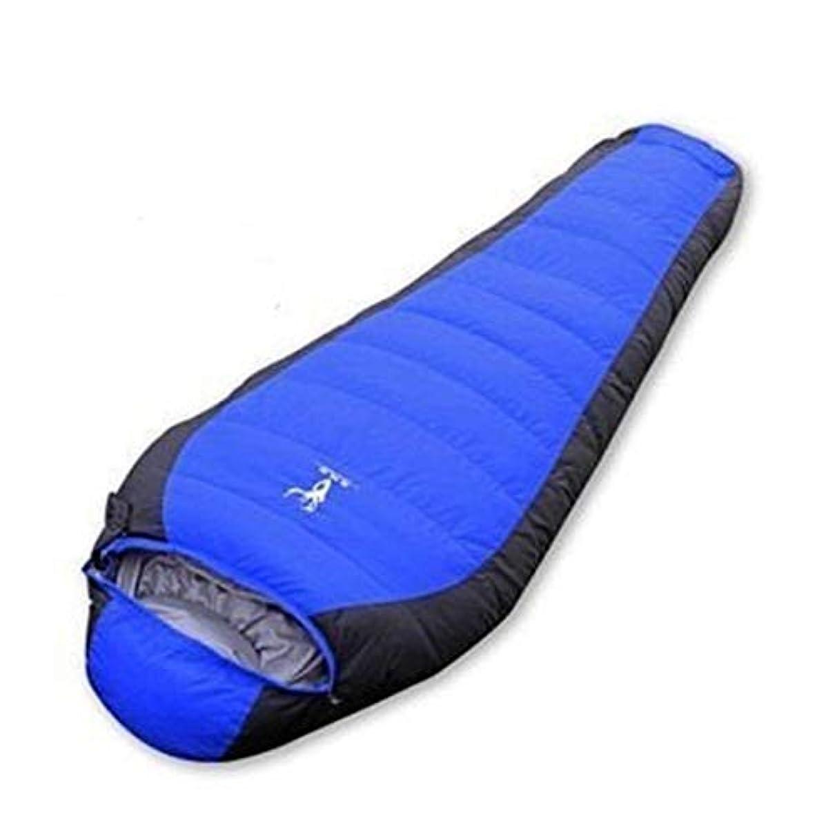 余剰正気潜在的なKainuoo アウトドアダウン寝袋キャンプダック冬防水大人ママ寝袋ライト超暖かい
