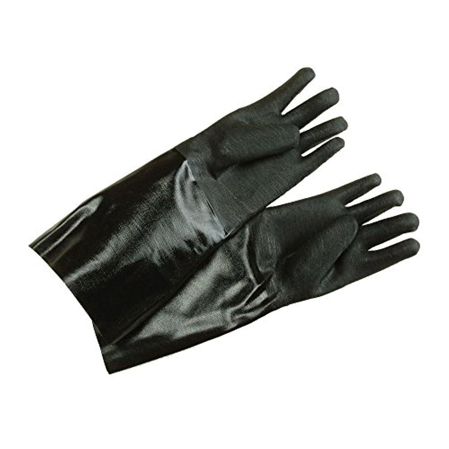 病弱監督する書誌GLN27BK Black 43cm Elbow Length Neoprene Cleaning Gloves - Pair