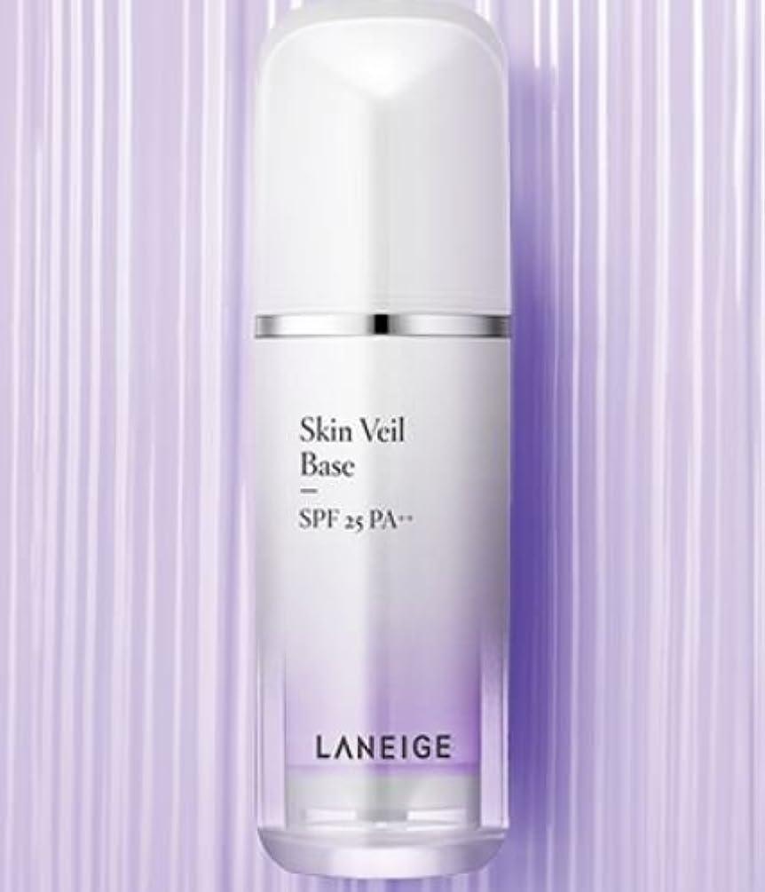 神話会社何もない[LANEIGE] Skin Veil Base SPF25 PA++ 30ml/[ラネージュ]スキンベールベース SPF25 PA++ 30ml (# 40 Pure Violet/ピュアバイオレット) [並行輸入品]