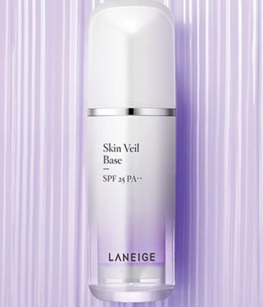 異議超越する六月[LANEIGE] Skin Veil Base SPF25 PA++ 30ml/[ラネージュ]スキンベールベース SPF25 PA++ 30ml (# 40 Pure Violet/ピュアバイオレット) [並行輸入品]