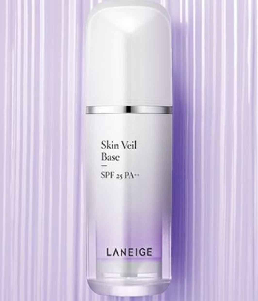 ステレオタイプ抽象小道具[LANEIGE] Skin Veil Base SPF25 PA++ 30ml/[ラネージュ]スキンベールベース SPF25 PA++ 30ml (# 40 Pure Violet/ピュアバイオレット) [並行輸入品]