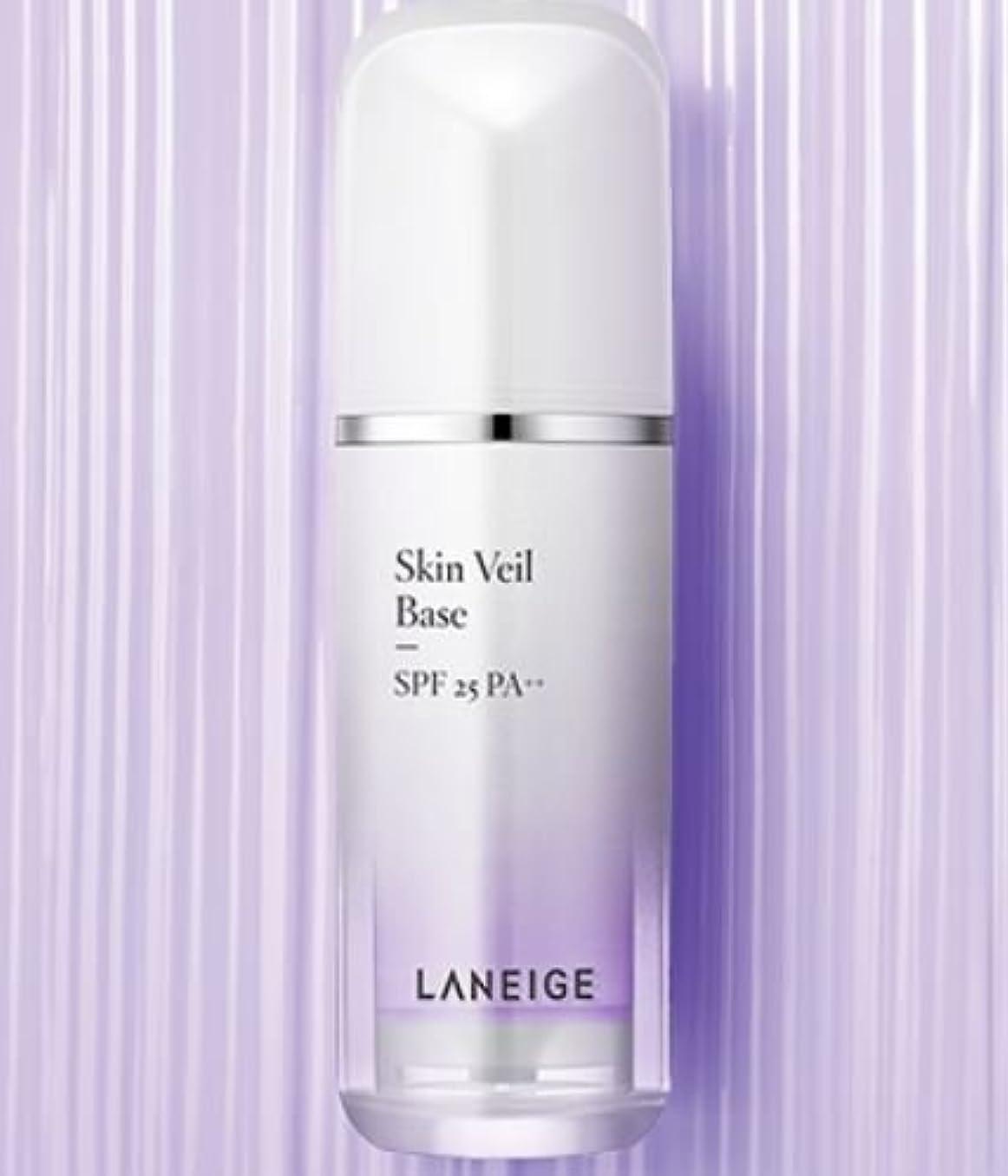 思われるコーン世界の窓[LANEIGE] Skin Veil Base SPF25 PA++ 30ml/[ラネージュ]スキンベールベース SPF25 PA++ 30ml (# 40 Pure Violet/ピュアバイオレット) [並行輸入品]