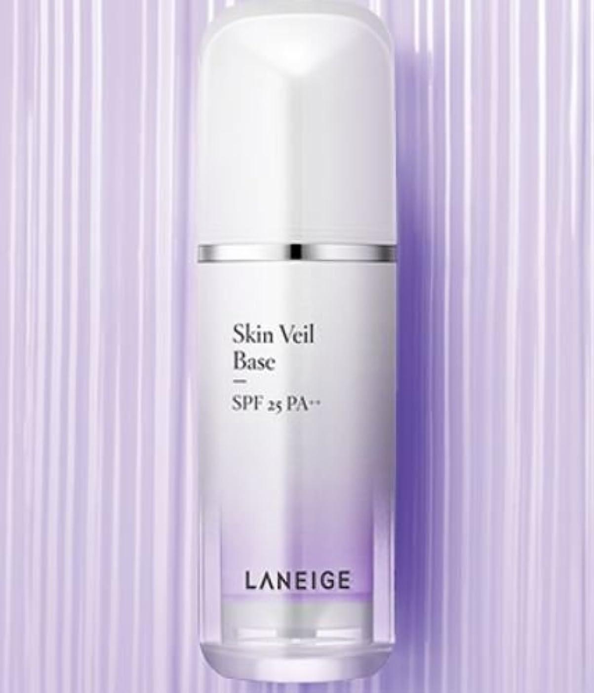 チケット対抗不潔[LANEIGE] Skin Veil Base SPF25 PA++ 30ml/[ラネージュ]スキンベールベース SPF25 PA++ 30ml (# 40 Pure Violet/ピュアバイオレット) [並行輸入品]