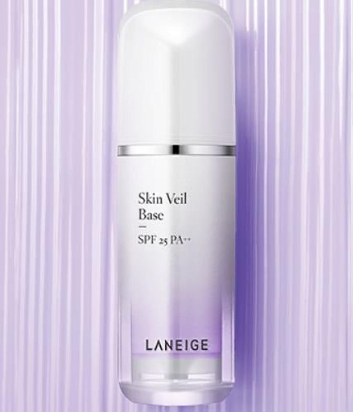 医学有効化退却[LANEIGE] Skin Veil Base SPF25 PA++ 30ml/[ラネージュ]スキンベールベース SPF25 PA++ 30ml (# 40 Pure Violet/ピュアバイオレット) [並行輸入品]