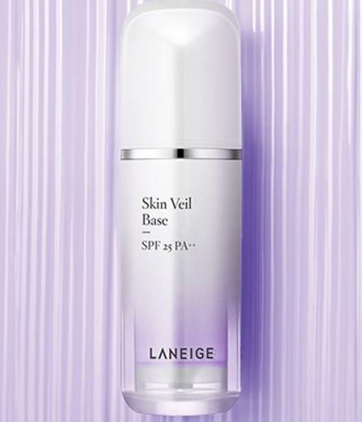 駐地フレームワークジャーナリスト[LANEIGE] Skin Veil Base SPF25 PA++ 30ml/[ラネージュ]スキンベールベース SPF25 PA++ 30ml (# 40 Pure Violet/ピュアバイオレット) [並行輸入品]