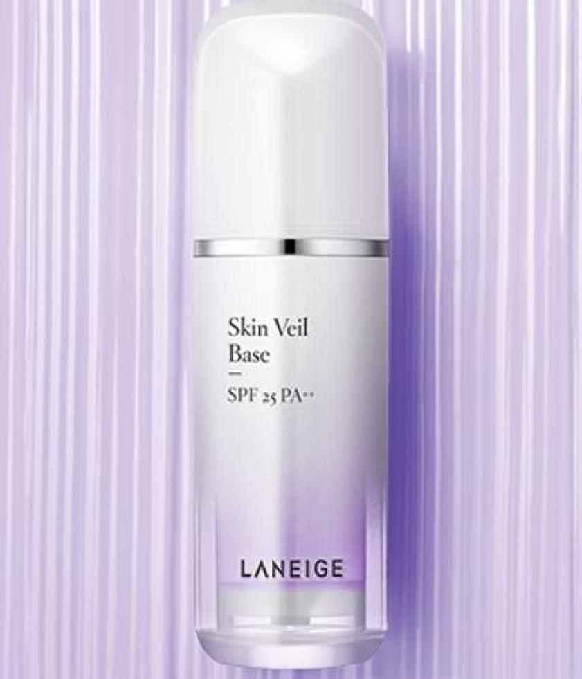 牽引発明するかすかな[LANEIGE] Skin Veil Base SPF25 PA++ 30ml/[ラネージュ]スキンベールベース SPF25 PA++ 30ml (# 40 Pure Violet/ピュアバイオレット) [並行輸入品]