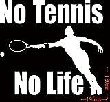 ノーブランド品 No Tennis No Life (テニス)ステッカー・ 8 約180mm×約195mm ホワイト